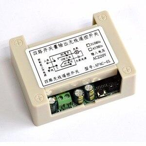 Image 4 - Smarsecur รีโมทคอนโทรลไร้สายสมาร์ท 4CH รีเลย์ไร้สายสำหรับ G90B G90B plus S2G S2W S1 G90E