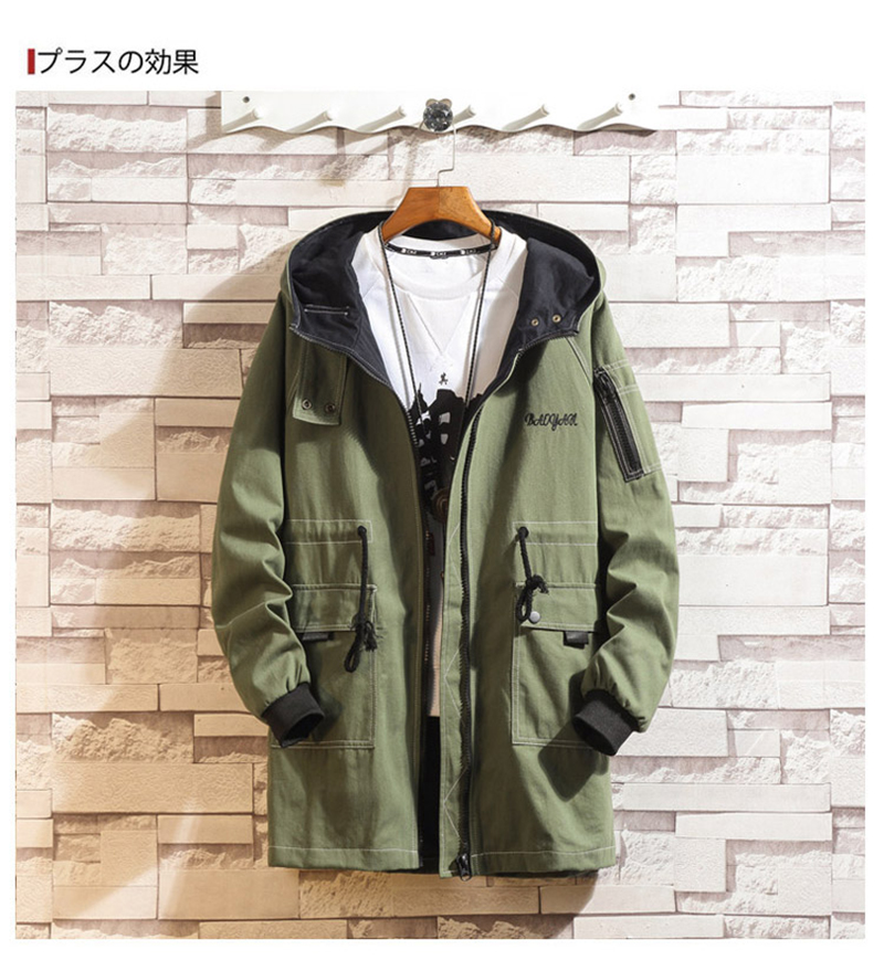 Army Green Trench Coat Men Korean Style Fashion Clothing Male Hooded Trench Coat Jacket   (16)