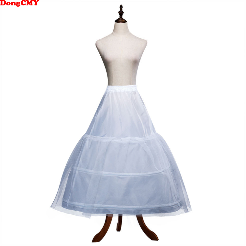 DongCMY enaguas, enagua nupcial, accesorios para vestidos de novia Enagua de aro con borde de encaje de 6 aros para vestido de baile, vestido de boda, ropa interior de tul para boda, accesorios de crinolina