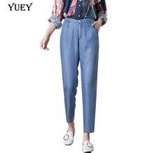 купить!  Женские летние джинсы Ice Silk Tencel Тонкие джинсы до щиколотки Женские брюки Haroun Брюки на молни