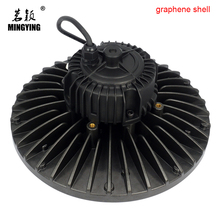 High-quality graphene shell 150w UFO led low bay light led mining lamp 16750LM Factory direct MY-GKL-UFO-150W