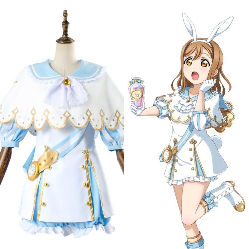 Love Live! Kunikida Hanamaru Wonderland Alice Cosplay Costume Maid Suit Dress Full Set lovelive love live kunikida hanamaru wonderland alice cosplay costume maid suit dress