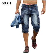 Men's jeans 7 points pants washed multi-bag shorts Korean casual Slim straight pants loose cotton men's pants Size 36 40