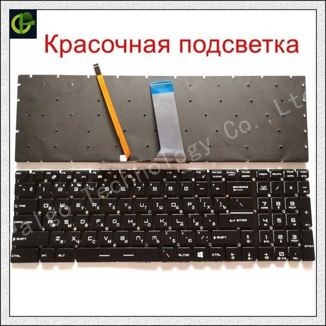 6bc0c70549b Russian RGB colorful backlit Keyboard for MSI GE63 GE63VR GE73 GE73VR  GP72MVR GP72VR GP62M MS-16J2 GV72 GV72VR GL73 full color
