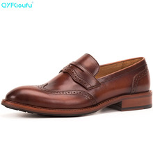 QYFCIOUFU New Fashion Man Casual Party Shoes Men's Slip-on Oxfords Dress Shoe Mens Genuine Leather Business Office Wedding Shoes недорго, оригинальная цена