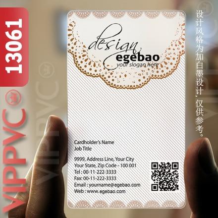 13061 Cartes De Visite Gratuites Modle Mat Visages Translucide Carte 036mm Paisseur