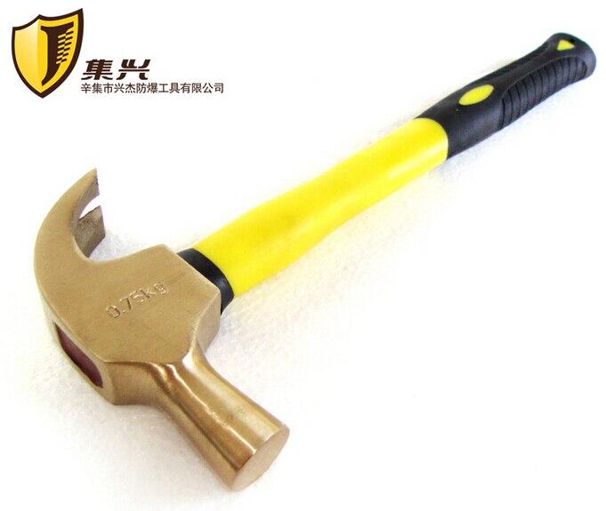 0,25 кг 0,5 кг 0,75 кг-искрение ручной инструмент, Медь сплав молоток, взрывозащищенный ногтей молоток