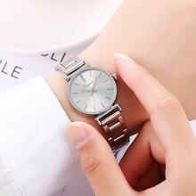 Женские кварцевые наручные часы с ремешком из легированной стали