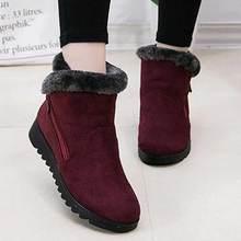Для женщин На зиму; высокого качества Ботильоны Мода 2017 г. Повседневное Утепленная одежда Короткие Плюшевые Ботинки женские Снегоступы