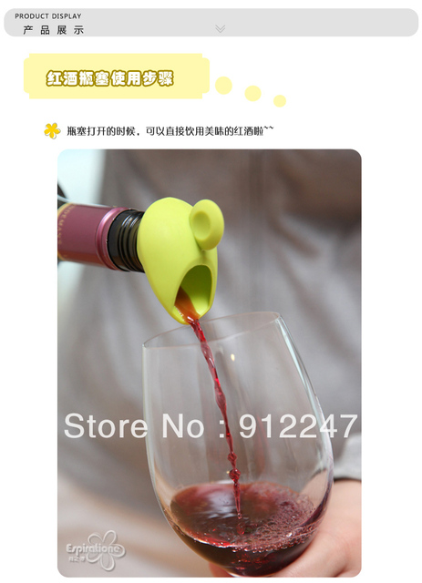 free shipping Silica gel silicone wine stopper eco-friendly wine bottle stopper red wine plug keep fresh