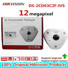 In stock DHL Free shipping 12MP Fisheye Network Camera , 360 view angle ,Multiple viewing modes,DS-2CD63C2F-IVS
