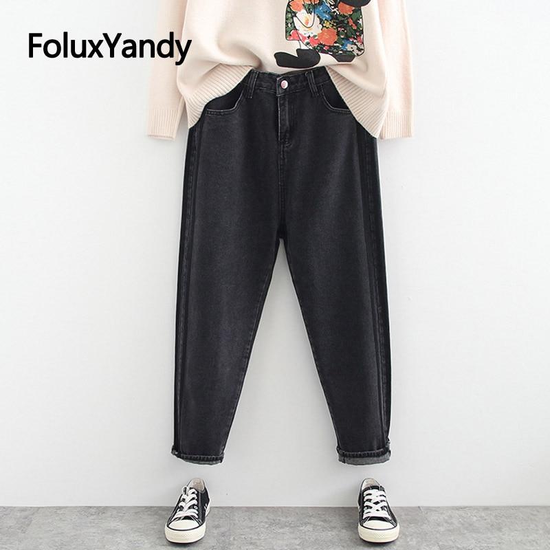 High Waist Jeans Woman Casual Loose Denim Pencil Pants Plus Size Jeans Black Trousers SWM1300 Price $24.59
