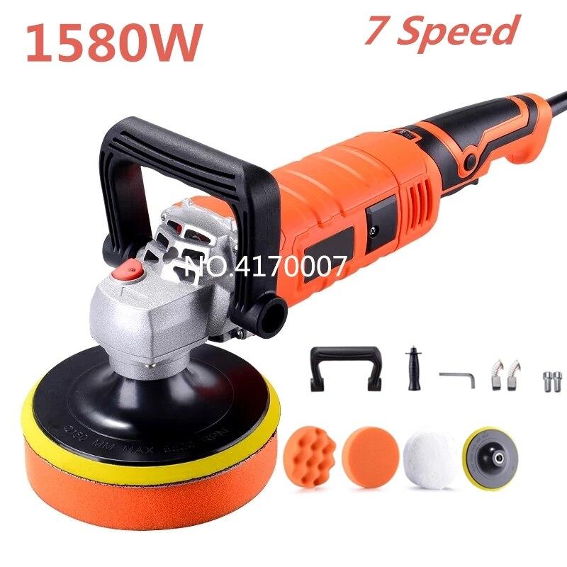 цена на Car Polisher 1580W 7 Variable Speed 3300rpm 150mm Car Paint Care Tool Polishing Machine Sander 220V M14 Electric Floor Polisher