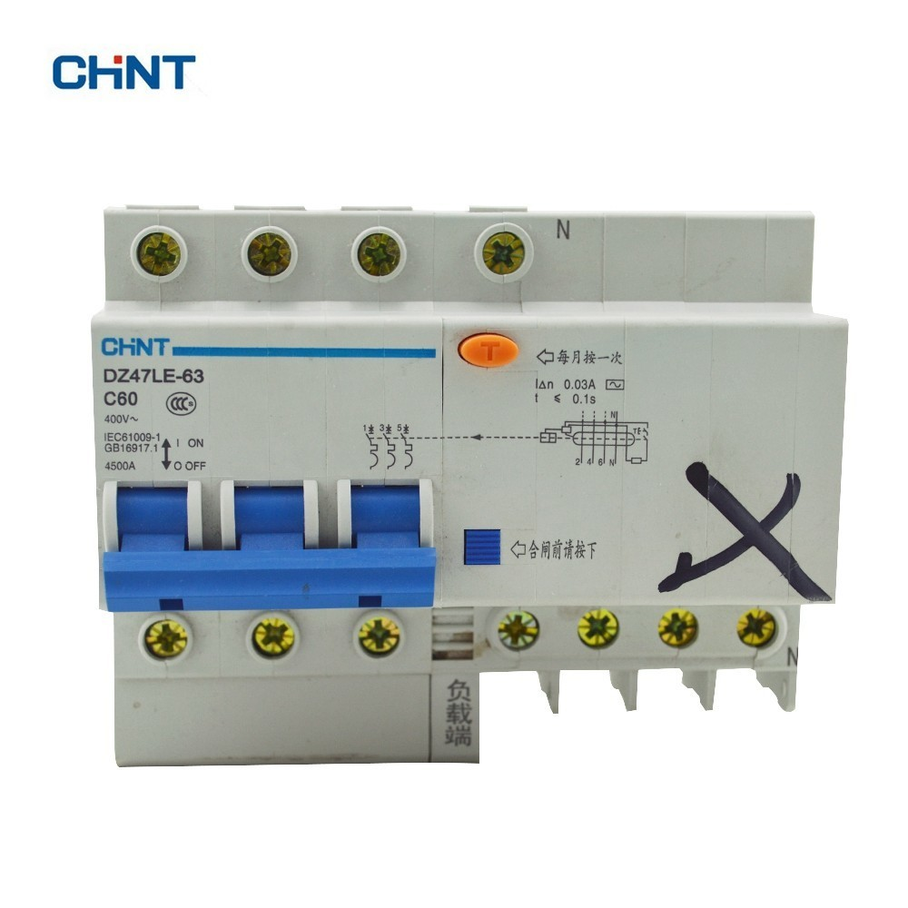 CHINT DZ47LE-63 C60 3P 60A 3 Pole ELCB RCD Earth Leakage Circuit Breaker Residual Current