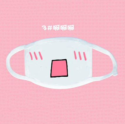 1pc white Kawaii Anti Dust mask Kpop Cotton Mouth Mask Cute Anime Cartoon Mouth Muffle Face Mask Emoticon Masque party Supply 5