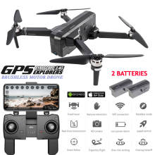 SJRC F11 Drone GPS Professional 5G WiFi Brushless RC Dron 25mins Flight Time 1080P Selfie FPV Drone Quadcopter With Camera HD sjrc f11 gps drone with wifi fpv 1080p camera 25mins flight time brushless selfie foldable arm rc drone quadcopter follow me