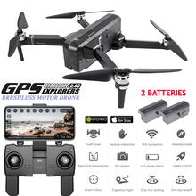 SJRC F11 Drone GPS profesjonalne 5G WiFi bezszczotkowy RC Dron 25 minut czas lotu 1080 P Selfie FPV Drone quadcopter z kamery HD tanie tanio SMRC Z włókna węglowego Metal Gumy Z tworzywa sztucznego drone x pro Silnik bezszczotkowy Certyfikat 11 1V 2500mAh Take protection board