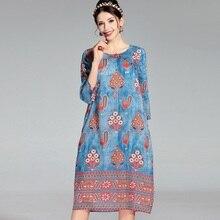 XXL Fashion Designer Women's Dress Summer 2017 Ladies O-Neck European Print 3/4 Sleeve Elegant Loose Party Silk Dress Feminino