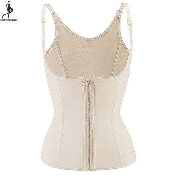 Latex Waist Trainer Corset Adjustable Korsett For Women Solid Black Ivory Korse Steel Boned Gorset Plus Size Korset Mujer Zipper