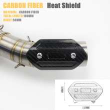Motorcycle Exhaust Muffler Cover Carbon Fiber Color Protector Heat Shield Cover Guard TMAX530 CB400 CBR300 Z250 Z750