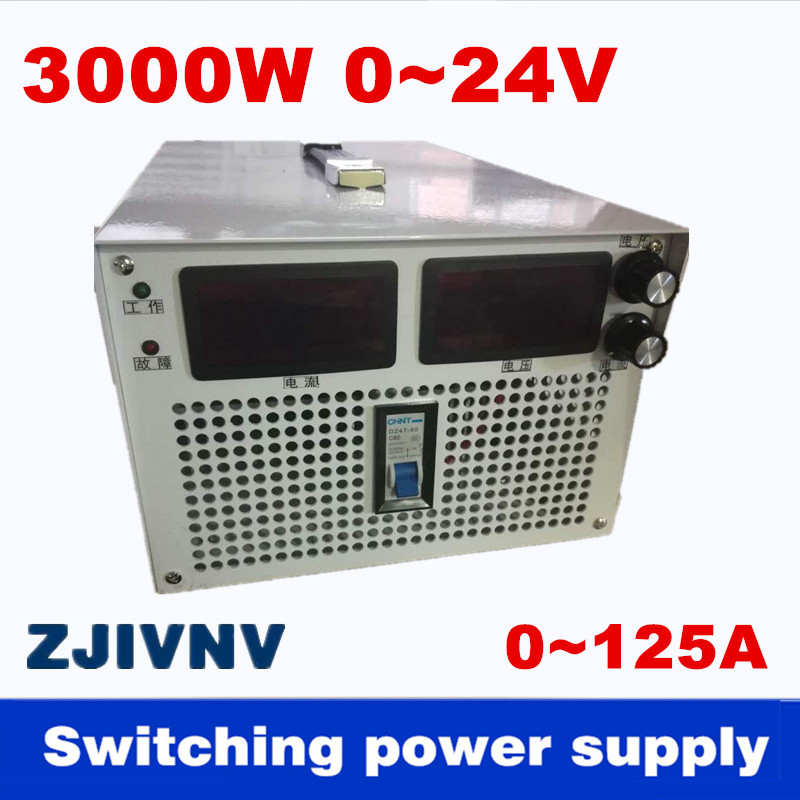 3000W 0~24v 0~125A adjustable Output Switching power supply AC to DC For industry led light Laboratory test power supply 3000W 0~24v 0~125A adjustable Output Switching power supply AC to DC For industry led light Laboratory test power supply