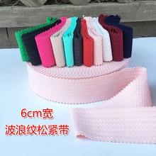6cm Wide And Soft Money Wave Grain Colour Lace Elastic Elastic Skirt Pants Belt Hair Band Accessories DIY