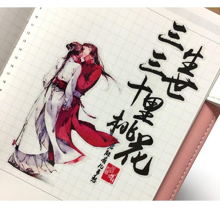 13pcs Creative Cute Kawaii Self-made Ancient Girl / Couple Scrapbooking Diary /decorative Stickers/DIY Craft Photo Albums