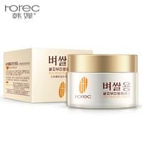 White Rice Moisturizing Cream Face Cream Acne Treatment Moisturizing Anti Wrinkles Anti Aging Skin Whitening Face