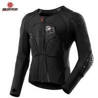 Moto Armor CE Motorcycle Mannen Bescherming Body Guard Motocross Armour Borst Protector Vest Beschermende Gear Armadura de motocicleta