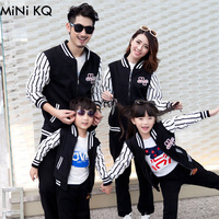 2016 New Autumn Winter Family Striped Baseball 2pcs Clothing Set Coat Pants Mother Father Baby Outfits