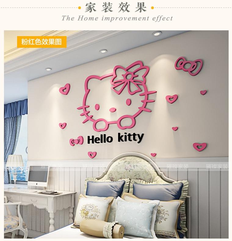 hello kitty 3d wall sticker wedding decoration warm living room