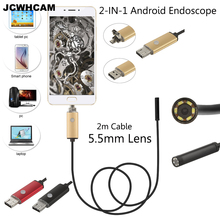 JCWHCAM 2 in 1 5.5mm Lens 6 LED Android USB Waterproof Endoscope Camera Borescope Inspection Camera with 2m Length Cable