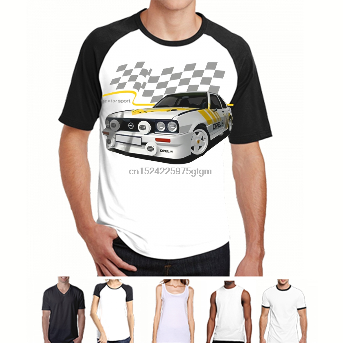 Vauxhall Cavalier MK2 T Shirt Vauxhall Cavalier MK2 Mens T Shirt,
