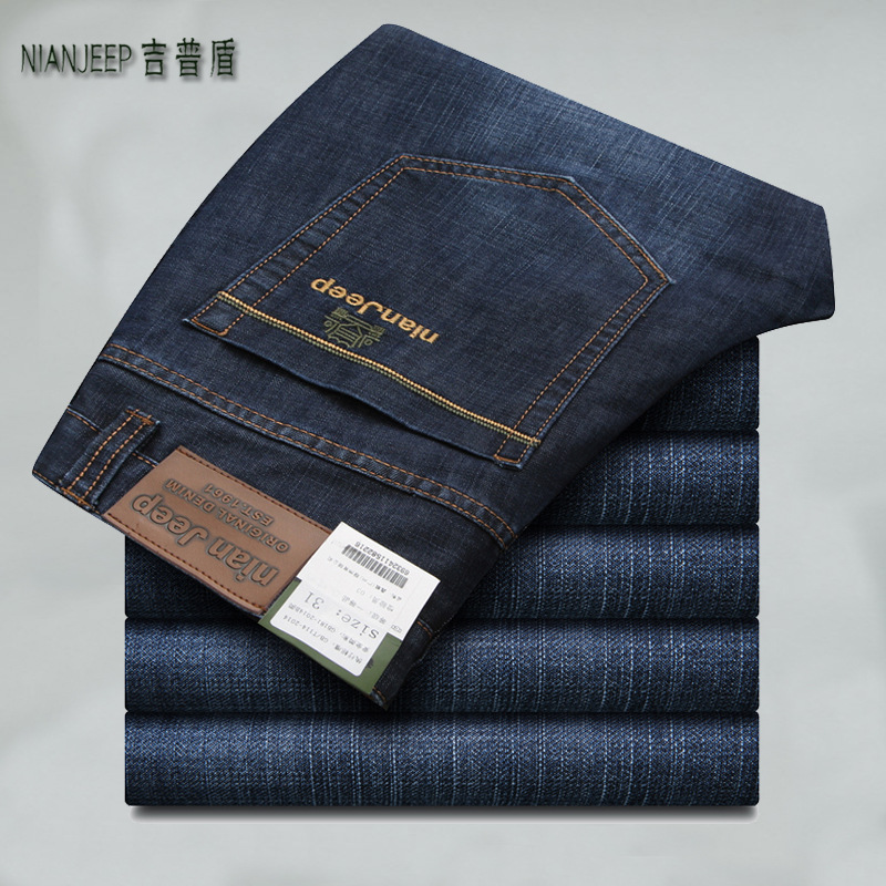NIANJEEP 2017 New Thicken Autumn Winter Jeans Men Smart Casual Denim Mens Jeans Trousers Brand Clothing