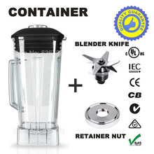 G2001 Blender knife & container & Retainer Nut