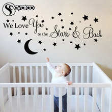 We Love You to the Stars and Back Moon Quote Vinyl Wall Sticker Decal Baby Saying Nursery Kids Bedroom Stickers 52x120cm