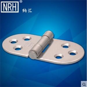 NRH8210 stainless steel hinge