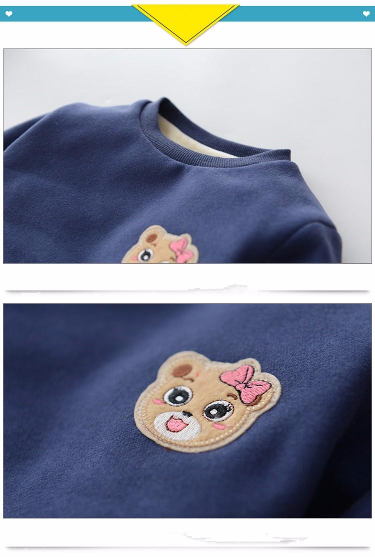 sweatshirt (8)