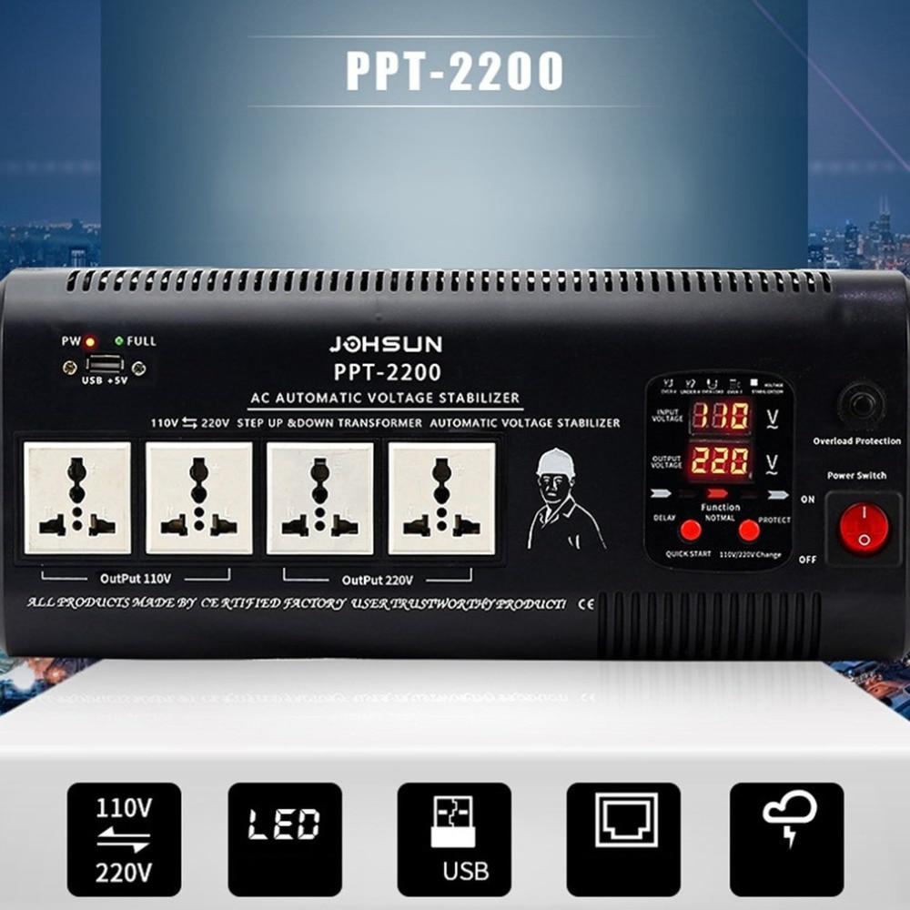 цена на 110v To 220v Plug-in Type Home Voltage Regulator Motor Type 2000w Power Supply Regulator Overvoltage protection PPT-2200VA