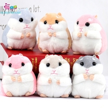 Cute Kawaii Plush Little Hamster Dolls Cartoon Animals Keychain Mini Stuffed Toys For Women Kids Pom Fur Key Ring Car Bag