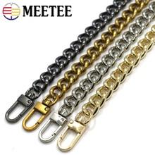 Meetee 1pcs 50cm-120cm 10mm Bag Chain Clasp Buckle DIY Shoulder Bags with Metal Belt for Strap Accessories Hardware BD250