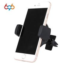 696 Qi Wireless Charger สำหรับ iPhone X Car Wireless Charger Pad Mount Fast สำหรับ Samsung S7 S8 หมายเหตุ 8 สำหรับ iPhone 8
