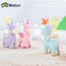 23cm Unicorn lovely Horse Stuffed Animals cute Unicorn Plush pony Kawaii Pegasus Dolls Toys Soft toys for Children Gifts 30M006