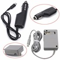 5pcs New Wall Home Charger Adapter+Car Travel Charger For Nintendo NDSi for 2DS for 3DS XL/LL
