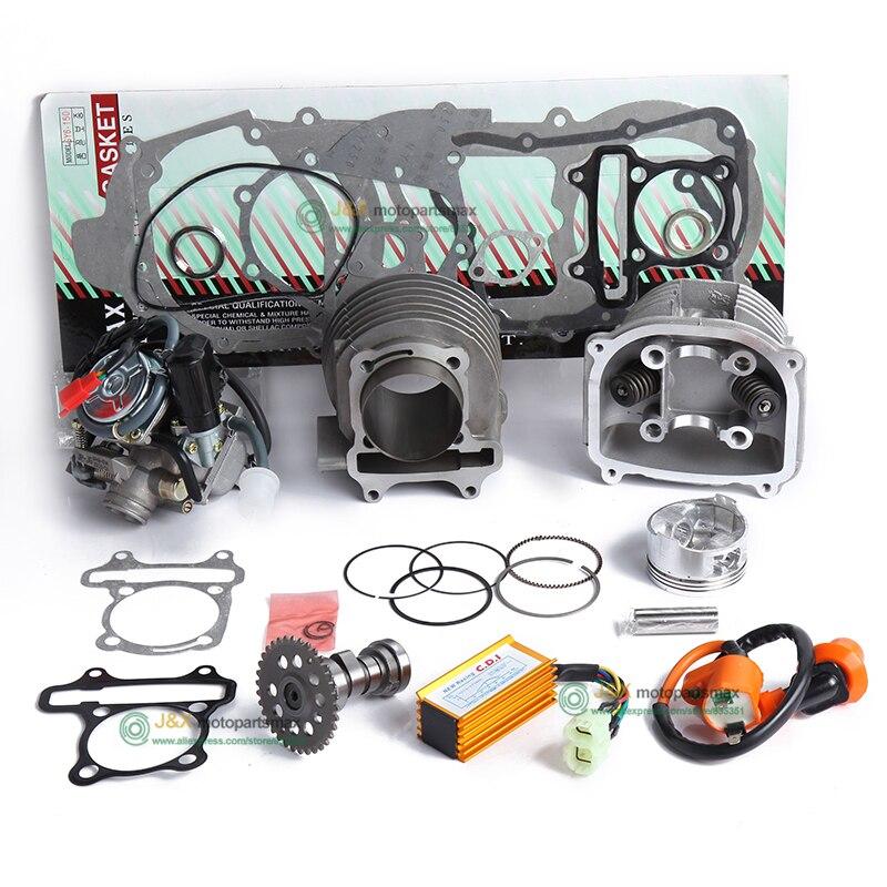 GY6 125cc 150cc обновление до GY6 200cc добавить мощности по крайней мере 30% гонки распределительного CDI глушитель выхлопной, масляный насос и Шестерни