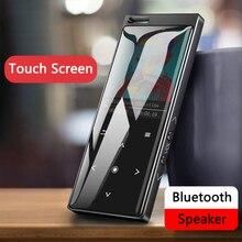 2020 yeni Bluetooth4.0 MP4 çalar hoparlör ile dokunmatik düğme kayıpsız HiFi müzik çalar e kitap, FM radyo, video oynatıcı