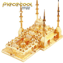 ICONX Piececool Metal 3D Puzzle Toy, P060G Educational Home Art Work Puzzle 3D Metal Models Brinquedos, Toys For Adult