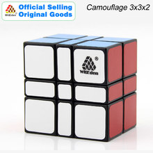 WitEden Camouflage 3x3x2 Magic Cube 332 Cubo Magico Professional Speed Neo Cube Puzzle Kostka Antistress Fidget Toys For Boys