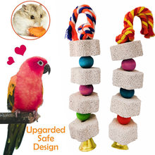 Budgie 2pcs Grinding Stone Non-toxic Parrot Bird Chewing Toy Cockatiel 4cm*21cm Reusable Cage Decoration Useful(China)