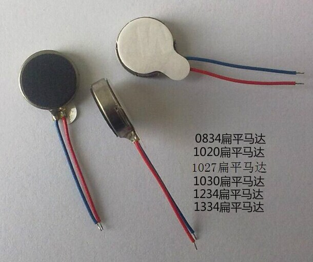 200pcs/lot New 1027 Voltage 3V Coin Vibration Micro Motor Flat Toy Cell Phone Pager Motor 10x2.7mm
